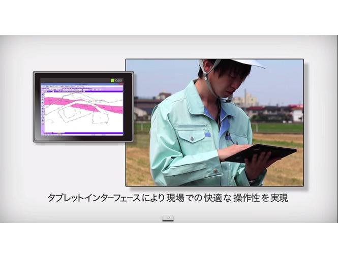 測量の常識を変えるシステムを 福井コンピュータ様