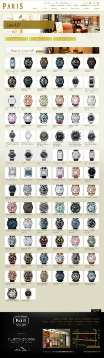 商品一覧ページ:結婚・婚約指輪とロレックス・カルティエなどの高級腕時計正規取扱店 ジュエリーパリ:福井市