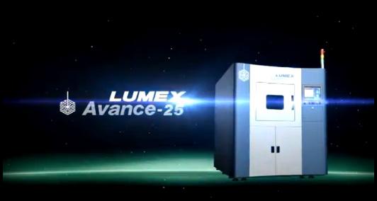 金属光造形複合加工機LUMEX Avance-25-01