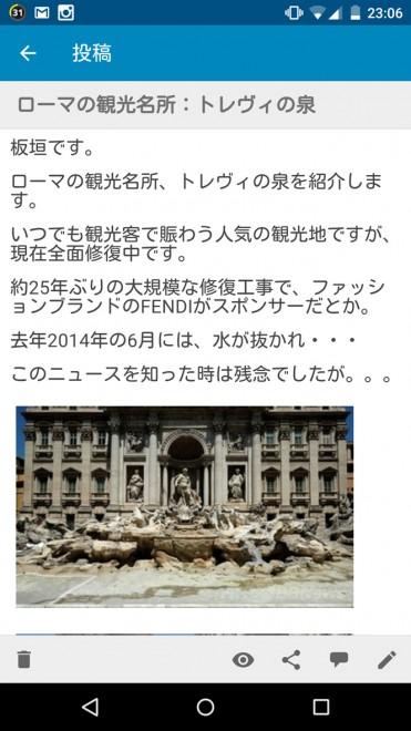 新婚旅行・ハネムーン(国内・海外)のティアラ(北陸旅行)07