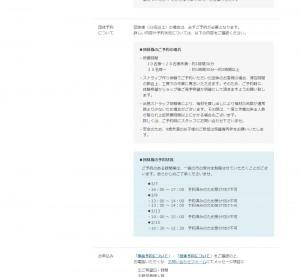 めがね型ストラップづくり|めがねの聖地、福井県鯖江市にある「めがねミュージアム-MEGANE-MUSEUM-」