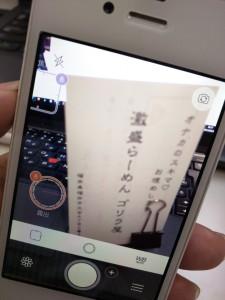 iPhoneアプリ編Camera+03