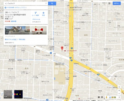 Google+活用04