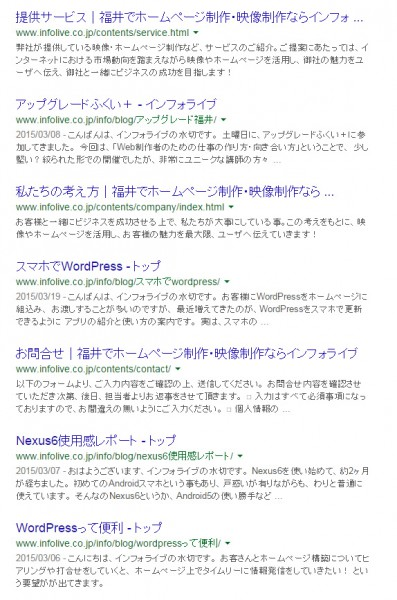 wordpressパーマリンク設定01