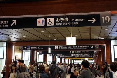 混み合う金沢駅