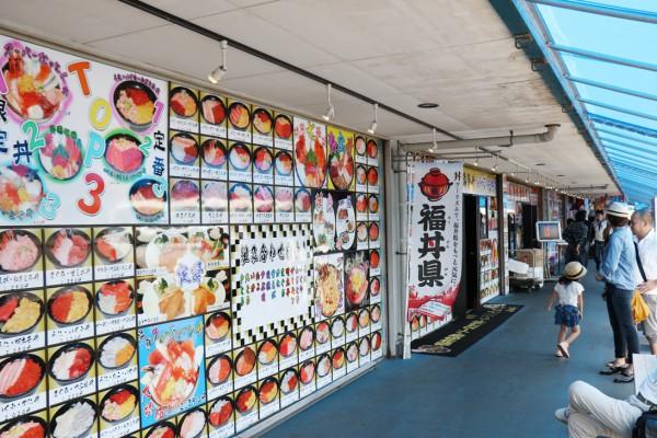 日本海さかな街-海鮮丼03