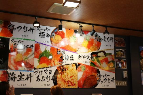 日本海さかな街-海鮮丼04