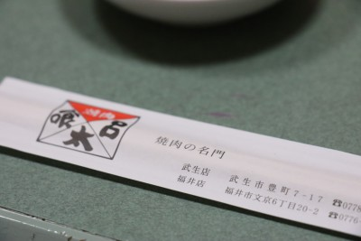 VQ4A8884