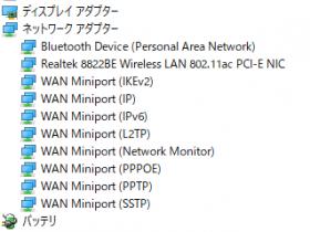 LENOVO IdeapadS530 wifi不具合