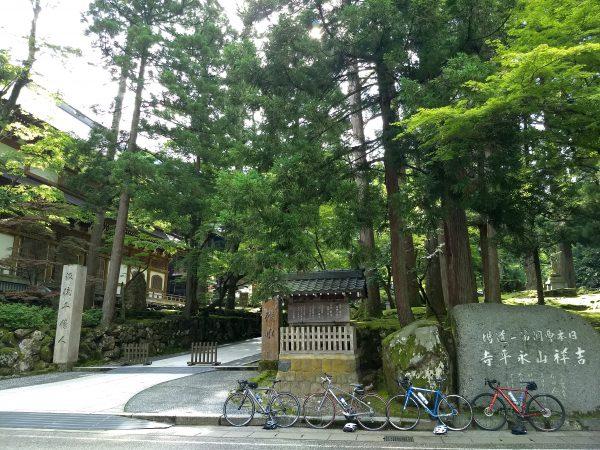 福井県永平寺サイクリング