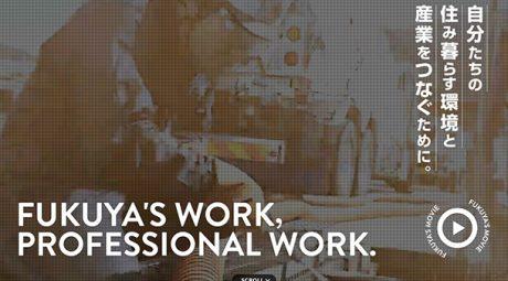 Fukuya's Work,Professional Work.